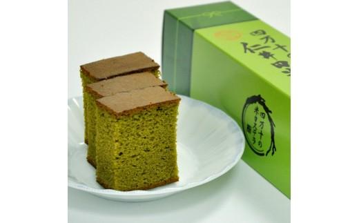Bmu-17 特別栽培「仁井田米」の米粉100%「四万十緑茶カステラ」