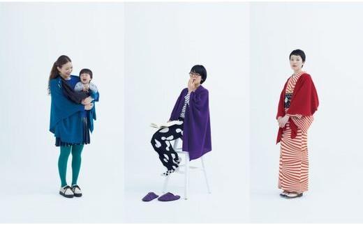 【J-53】【mino】羽織ポンチョ tate / baby alpaca & wool
