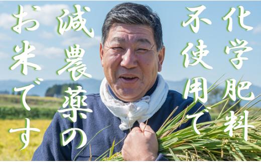 【無洗米】5㎏ 全国屈指のベストファーマー 八重樫哲哉さんのお米