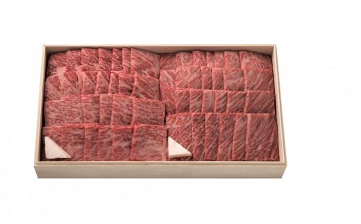 FY18-650 山形牛 焼肉用(4等級以上)