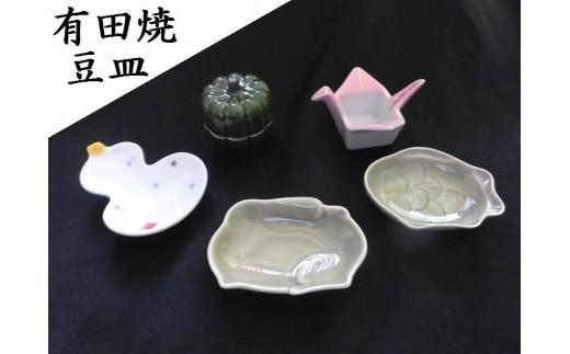 FS008 小さな有田焼 5品セット~魚・うさぎ・鶴・ひょうたん・瓜~
