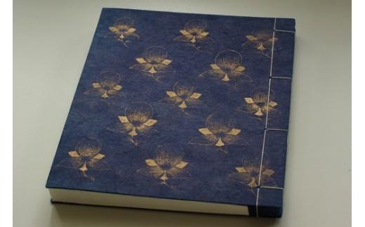 【女性藍染師が染める】紺表紙の和装丁本 (絵両面)☆御朱印帳や日記帳に