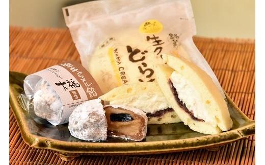 M08S27 チーズ生クリームどら焼き(8個)と生キャラメル餡大福(7個)の詰合せ