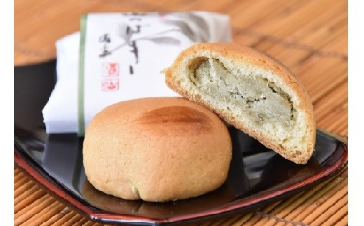 10S08 焼き菓子 山つばき(20個)詰め合わせ