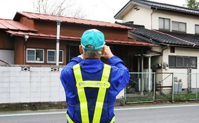 [№5673-0160 ]空き家の見回りサービス
