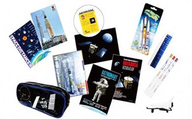[№5721-0046]ロケット文具セット(ペンケース、シャープペン、学習帳など)