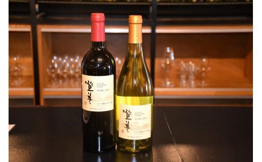 サントリー登美の丘ワイナリー フラッグシップワイン「登美 赤白 セット」