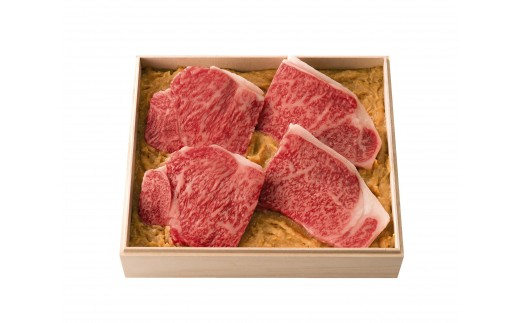 FY18-657 山形牛サーロイン酒粕味噌漬