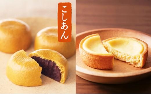 [№5902-0088]日本三大まんじゅう 柏屋薄皮饅頭こしあんと檸檬のセット