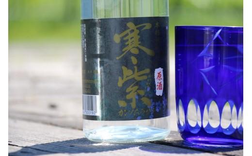A-19 極上の逸品 寒紫・原酒
