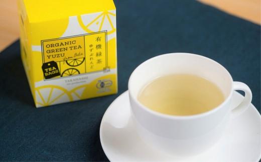 オーガニックのブレンド茶☆「有機緑茶ゆずブレンド」(ティーバッグ)