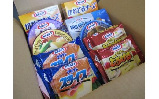 [№5820-0006]クラフトチーズ・バラエティ10個セット