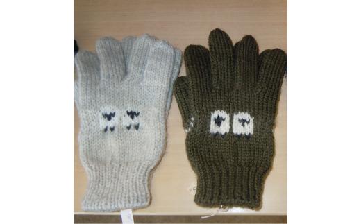 A501 サフォーク手つむぎ手編み手袋(グレー、こげ茶)【1組】