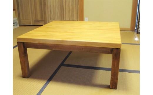 A-013 手作り木製 ローテーブル「こたつにも使ってね」