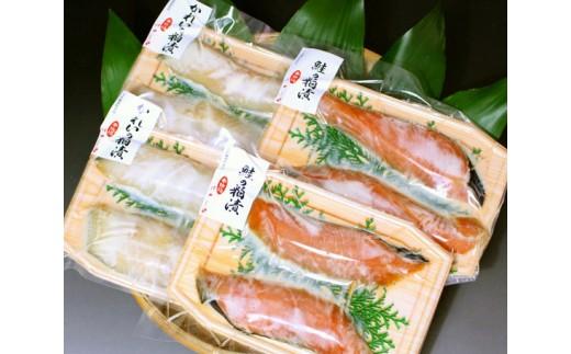 No.077 純米大吟醸粕漬(カレイ&時鮭)セット / かれい さけ 粕漬け 福岡県 人気