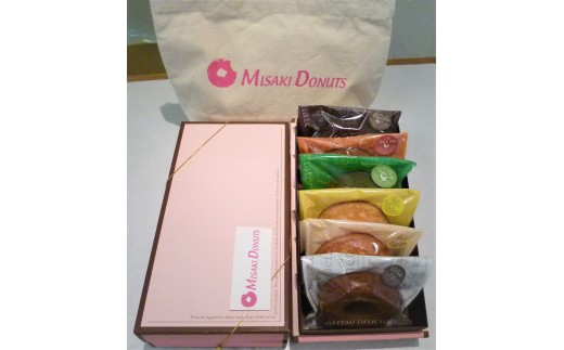 1-100♪ミサキドーナツ♪ 焼きドーナツとオリジナルバッグ詰め合わせセット(6個入り×2箱)