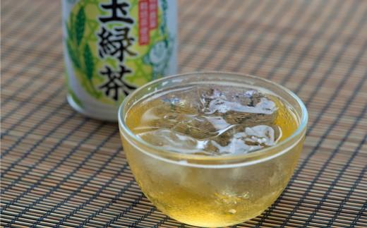 手軽に飲める有機緑茶★ボトル缶茶「吉四六の里」290ml×24本