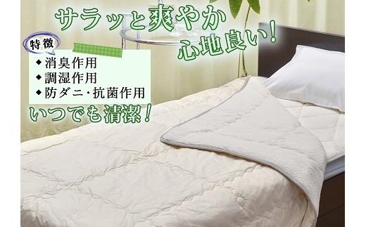016-048 【爽やか】夏用ケット シングル