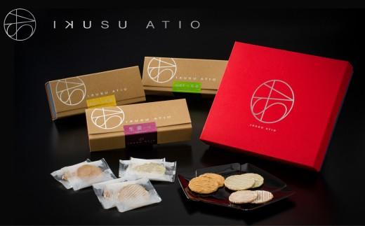 3種の味が楽しめる♪ミニ臼杵せんべいセット(生姜・カボス・きなこ)