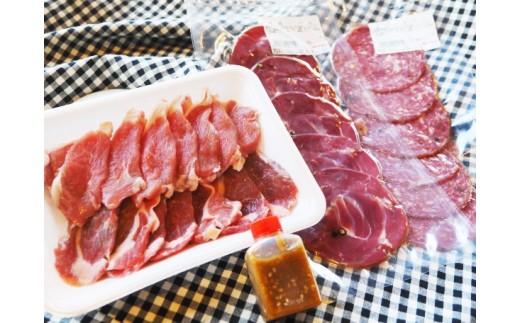 A-19 焼肉用生ラム肉 サラミ&ハムセット