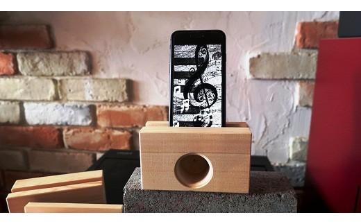31-098:アイフォーン用木製スピーカー