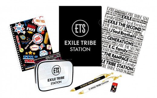 m023【数量限定】EXILE TRIBE STATION Aセット (株)LDH JAPAN