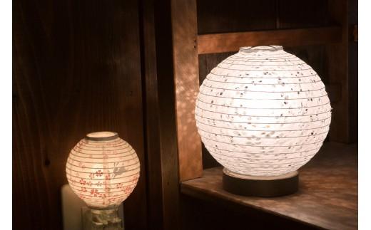 N23【流山あかり館@雑貨Konocono】美濃和紙の灯り スモールランプ 丸(SS3062)と和紙の足元灯