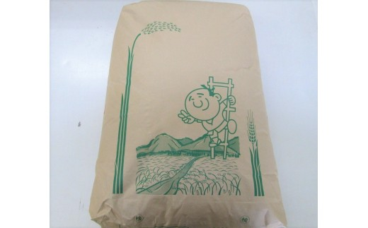 特別栽培米★吉四六米 30kg