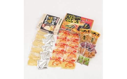 まるは製麺オリジナルギフトセット15食分【1015097】