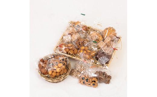 ハスカップクッキーといろいろクッキーセット【1015095】