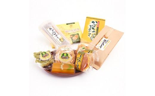 えびすかぼちゃお菓子ギフトセット【1015093】