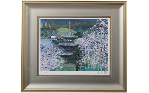 N19【後藤純男日本画リトグラフ 「心の大和路」(6号)】