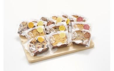お菓子屋豆畑のパウンドケーキ詰め合わせ
