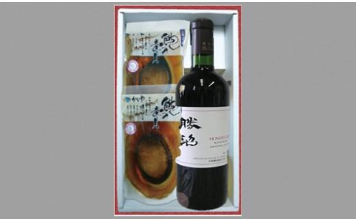[5839-1093]やまなしグルメ 煮貝と赤ワインセット