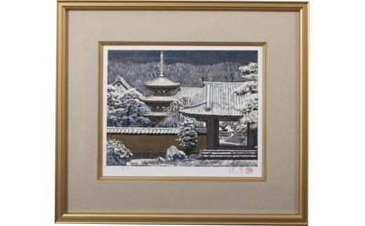 N21【後藤純男日本画リトグラフ 「新雪上がる大和」(4号)】