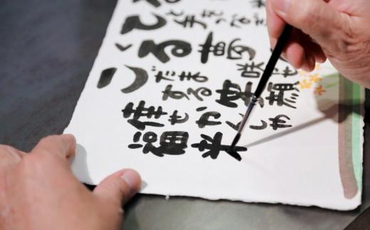 ひとつひとつ手書きで書き上げていきます