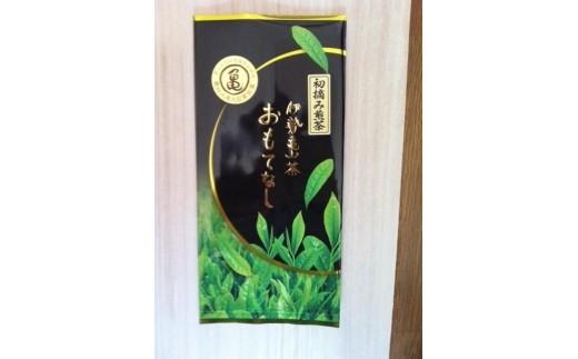 伊達製茶(亀)新茶セット