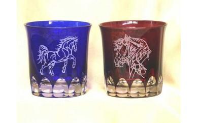 最高級ばん馬江戸切子グラス瑠璃と赤の2色セット