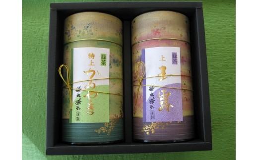 亀山茶ふるさとセットR60