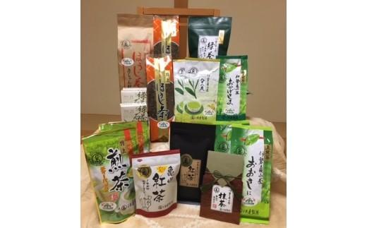 伊達製茶(亀)セット