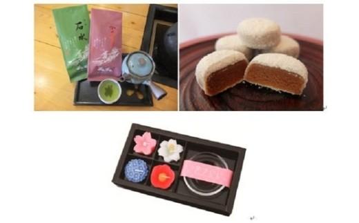 亀山市の特産品