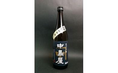 中島屋 純米大吟醸 720ml