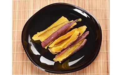 焼き芋で作った干し芋「黄金餅(こがねもち)」
