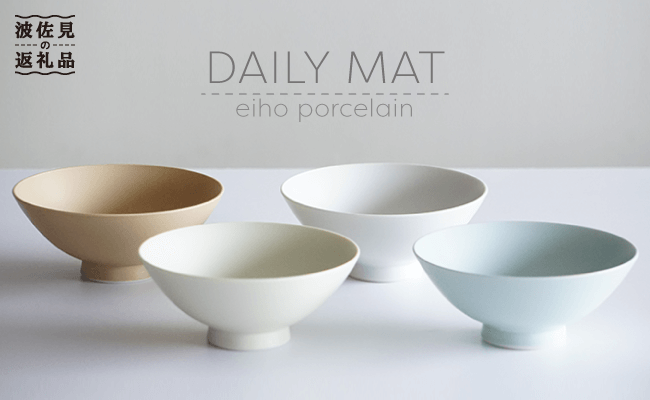 RA33 【波佐見焼】DAILY MATシリーズ お茶碗 4色セット【永峰製磁】-1