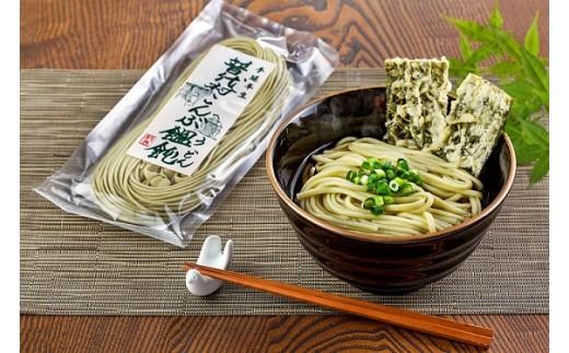 C-1 普代村こんぶ饂飩(10食入セット)