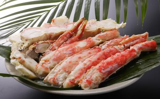 【B-003】ボイルタラバ蟹ハーフポーション 1kg