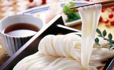 [№5871-0168]【北海道今金産小麦使用】稲庭寶来うどん960g