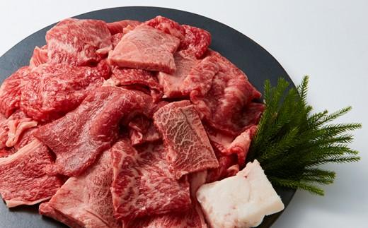 1 A5等級 飛騨牛 焼肉用900g