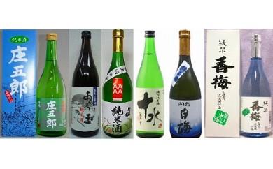 C108 純米酒セット