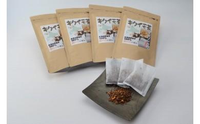 JAS規格のキクイモ茶4袋セット<おのっぷ農園>